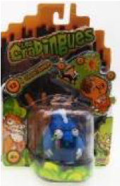 Stinky Grungies (without capsule)